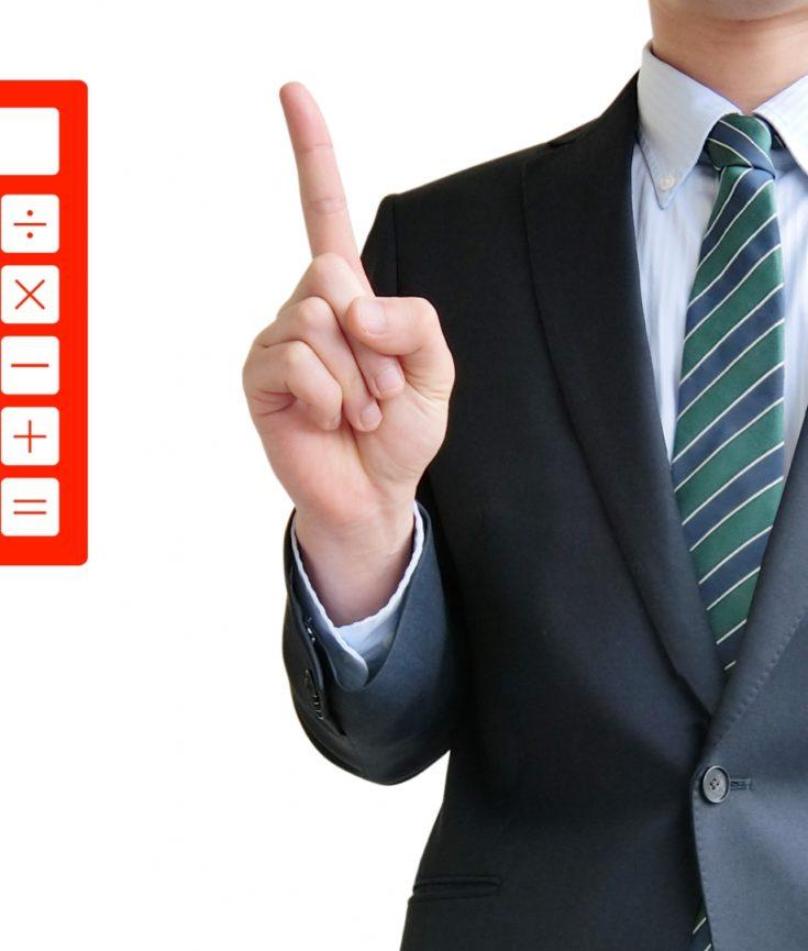 複合機のリース契約の見積もりで確認するポイント